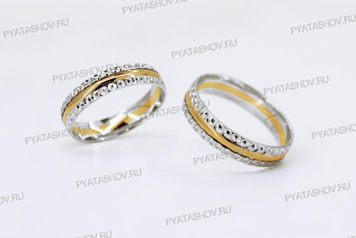 Кольцо 541324(4,5) 541324(4,5) pyatashov фото